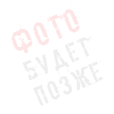 Пропитка Toko Shoe Proof & Care 250 мл