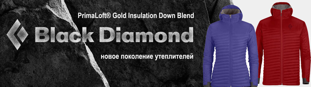 ������ Black Diamond
